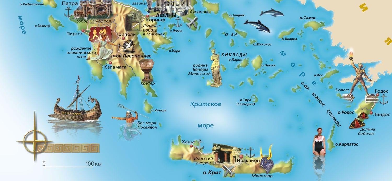 Греция морская карта